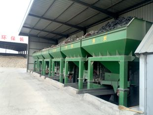 10,000 TPA Rockwool Mineral wool Panel Production Line